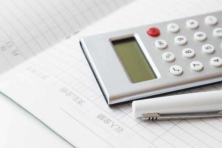 葬儀費用の内訳、地域毎の平均額から相場を徹底解説