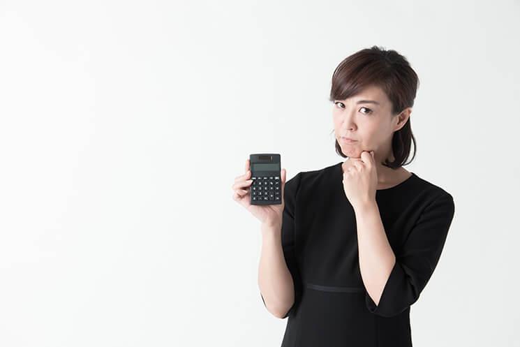 【女性と計算機】