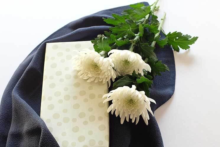 式次第と花